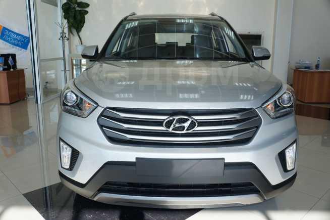 Hyundai Creta, 2018 год, 1 506 000 руб.