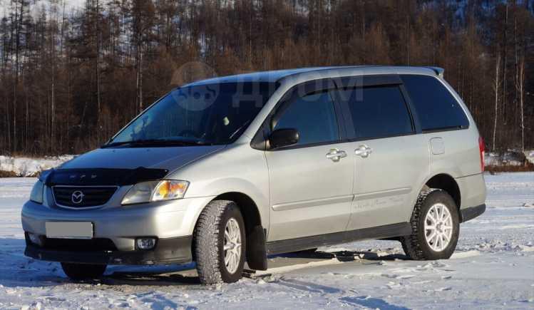 Mazda MPV, 2000 год, 150 000 руб.