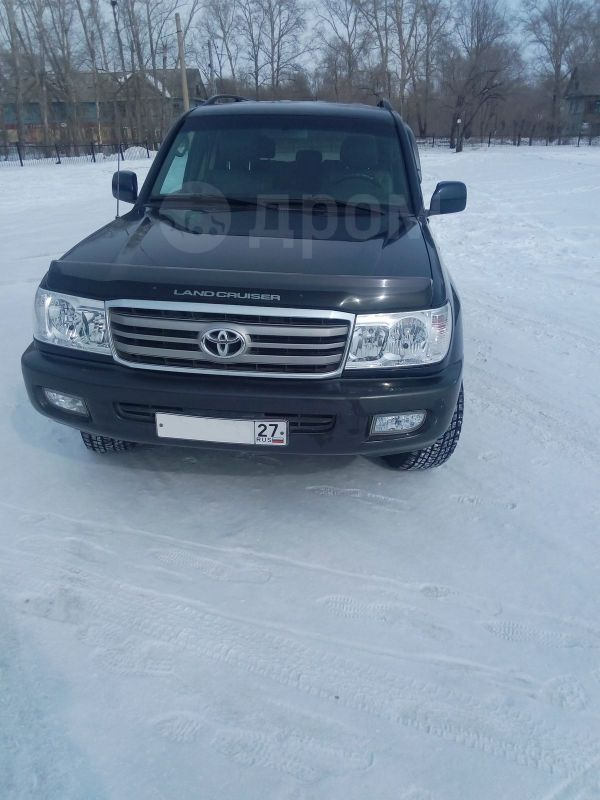 Toyota Land Cruiser, 1999 год, 1 100 000 руб.