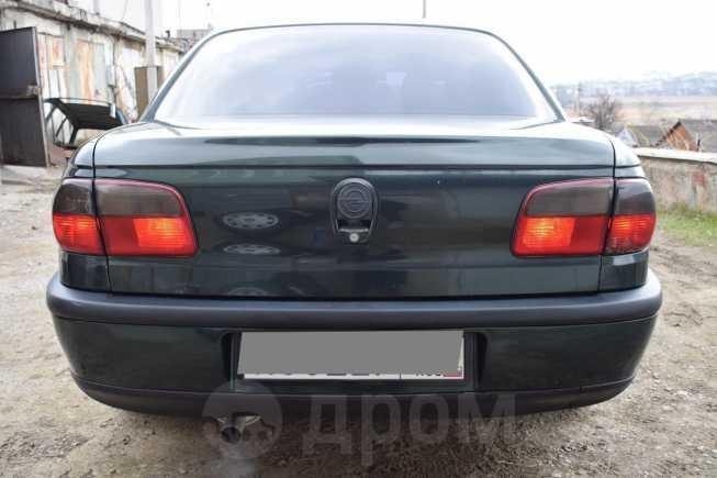 Opel Omega, 1995 год, 190 000 руб.