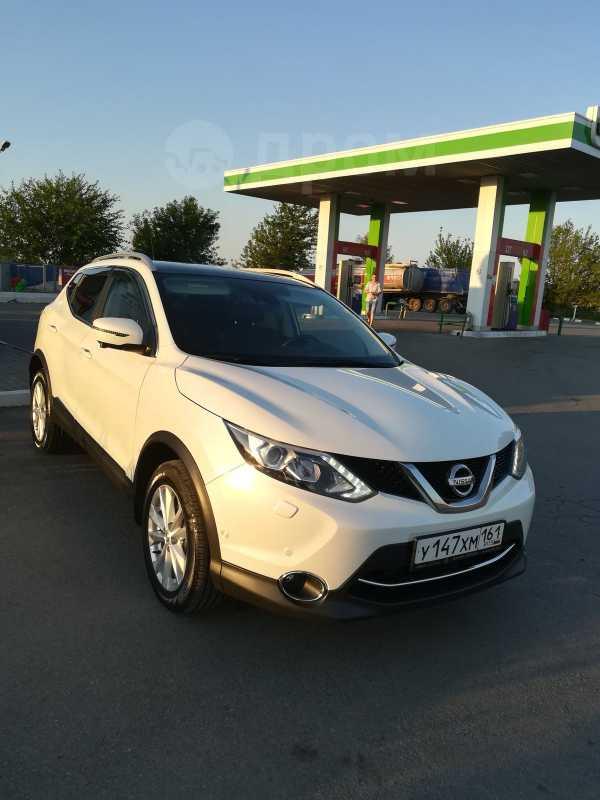 Nissan Qashqai, 2016 год, 1 530 000 руб.