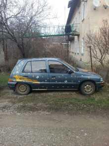Черноморский Шарада 1992