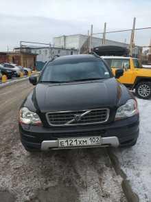 Уфа XC90 2008
