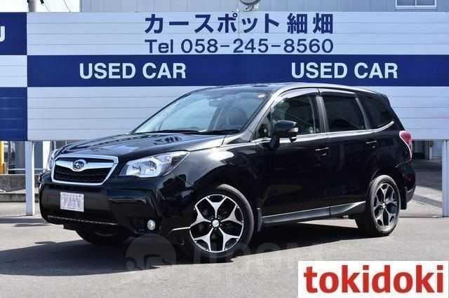 Subaru Forester, 2015 год, 1 250 000 руб.