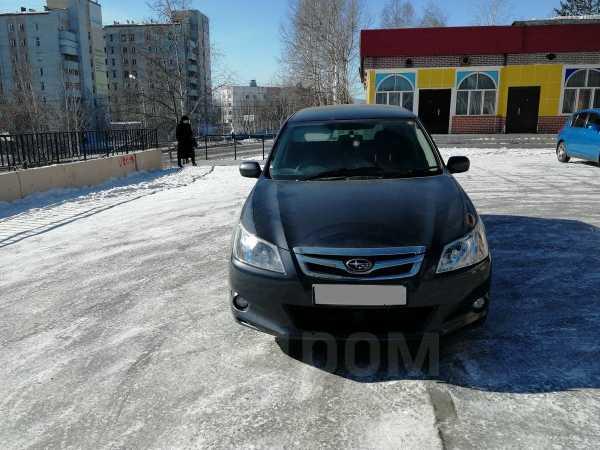 Subaru Exiga, 2009 год, 607 000 руб.