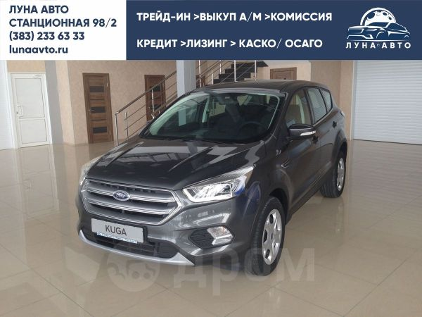 Ford Kuga, 2018 год, 1 278 000 руб.