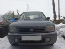 Омск Марч 1992