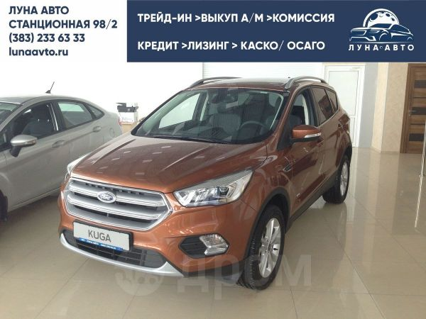 Ford Kuga, 2018 год, 1 587 000 руб.