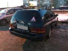 Новосибирск Scepter 1993