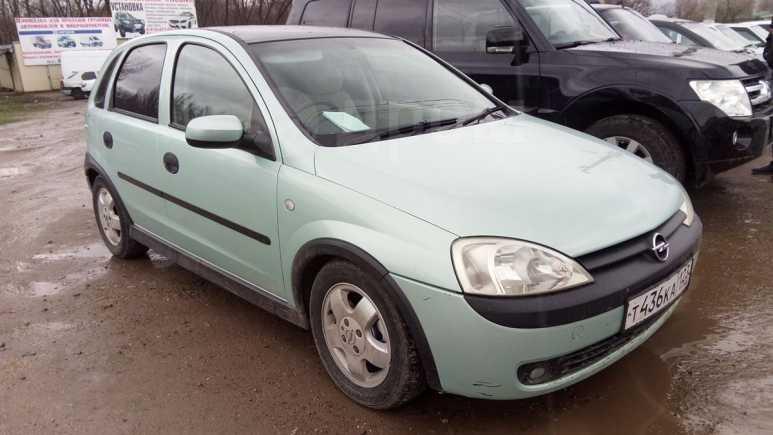 Opel Vita, 2002 год, 169 000 руб.