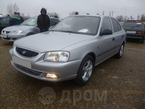Hyundai Accent, 2004 год, 275 000 руб.