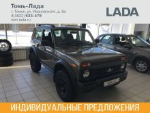 Томск 4x4 Бронто 2018