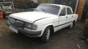 Чита 31029 Волга 1995