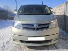 Красноярск Alphard 2007