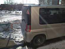 Шарыпово Mobilio 2001