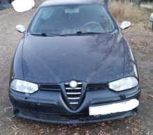 Alfa Romeo 156, 1999 г., Челябинск