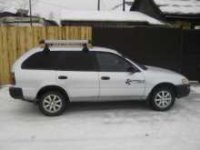 Улан-Удэ Corolla 1994