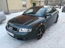 Омск A4 2003