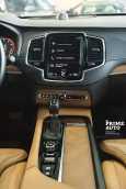 Volvo XC90, 2015 год, 3 349 000 руб.