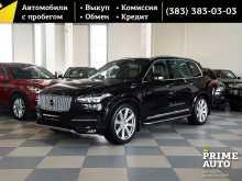 Новосибирск XC90 2015