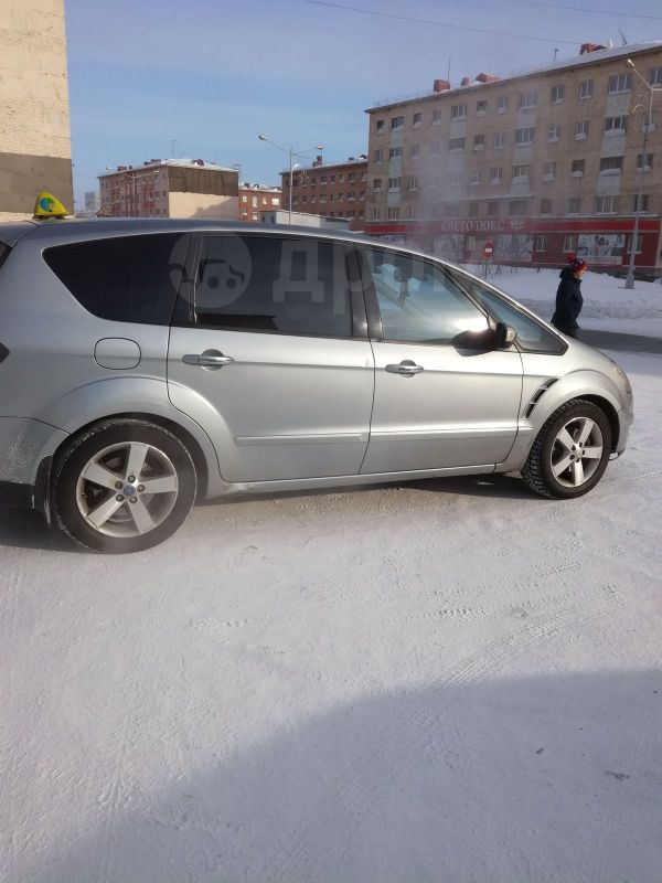 Ford S-MAX, 2007 год, 450 000 руб.