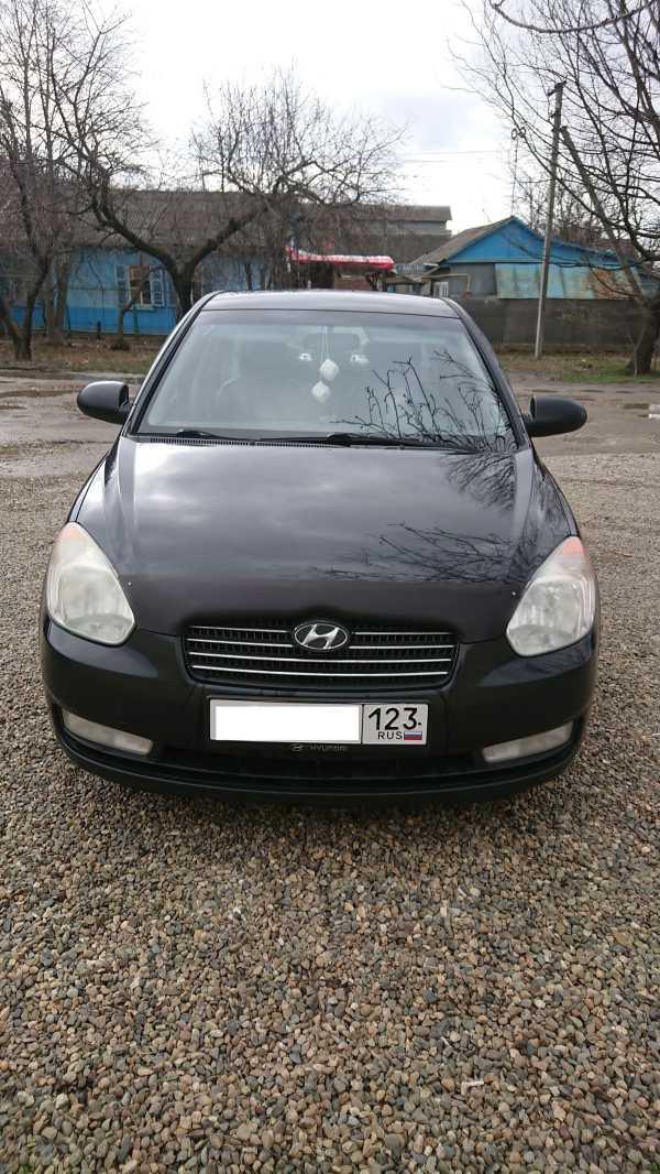 Hyundai Verna, 2007 год, 235 000 руб.