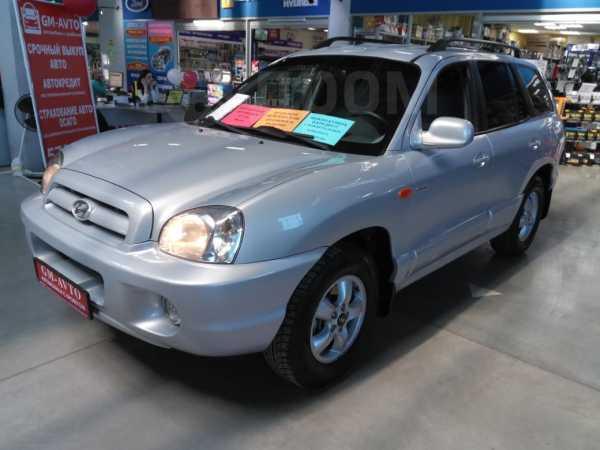 Hyundai Santa Fe Classic, 2009 год, 479 000 руб.