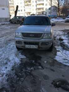 Челябинск Explorer 2005