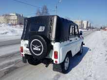Новосибирск 3151 1996