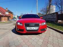 Краснодар A5 2010