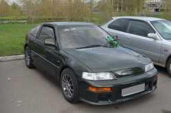 Красноярск Honda CR-X 1992