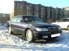 Хабаровск Сима 1996