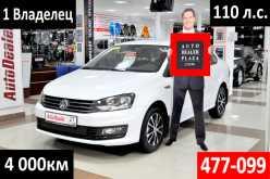 Volkswagen Polo, 2017 г., Хабаровск