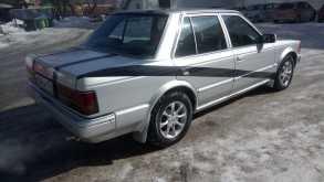 Новосибирск Блюбёрд 1987