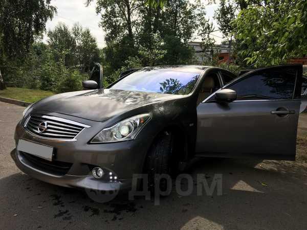 Nissan Skyline, 2011 год, 1 150 000 руб.