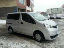 Иркутск НВ200 2011