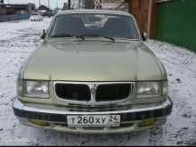 Идринское 3110 Волга 2003
