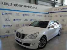 Красноярск Equus 2013