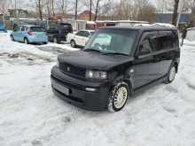 Хабаровск ББ 2000