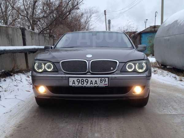 BMW 7-Series, 2006 год, 850 000 руб.