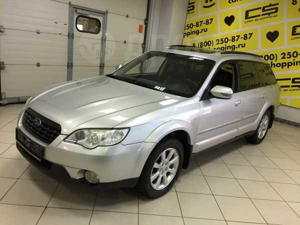 Subaru Legacy, 2006 год, 625 000 руб.