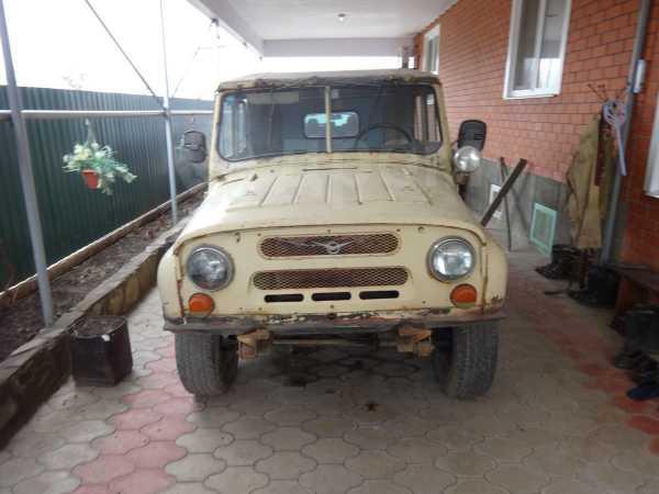 УАЗ 469, 1976 год, 25 000 руб.