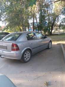 Волгодонск Astra 2002