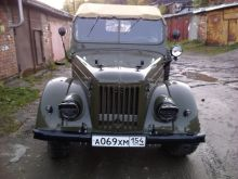 Новосибирск 69 1969