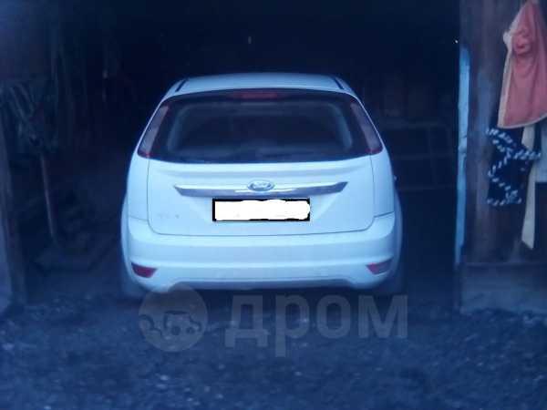 Ford Focus, 2008 год, 289 999 руб.