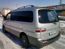 Комсомольск-на-Амуре Starex 2005