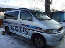 Хабаровск Hiace Regius 1997