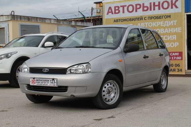 Лада Калина, 2008 год, 145 000 руб.