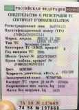 Lexus IS250, 2006 год, 705 000 руб.