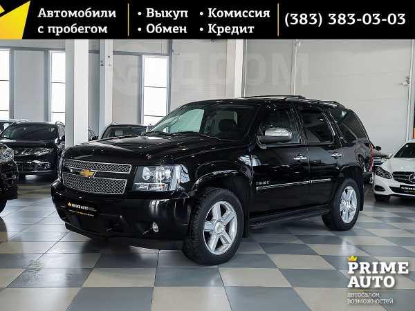 Chevrolet Tahoe, 2013 год, 1 999 000 руб.